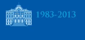 30º aniversario primeras elecciones