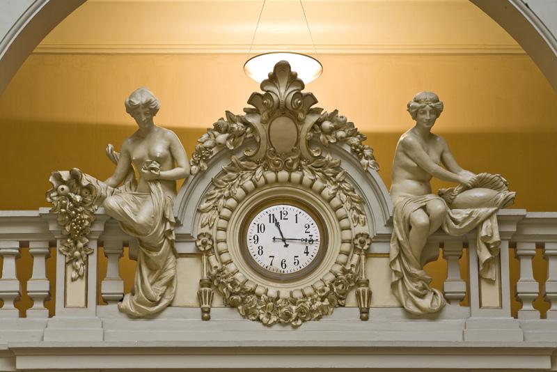 Reloj del patio